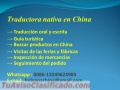 traductor-nativo-en-china-guangzhou-hongkong-1.jpg