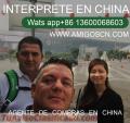 INTERPRETE E TRADUCTOR ESPANOL-CHINO EN GUANGZHOU,SHENZHEN E HONGKONG
