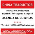 Servicio de traducción chino español en shenzhen guangzhou yiwu china